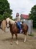 Пони Клуба верховой езды Радена_18